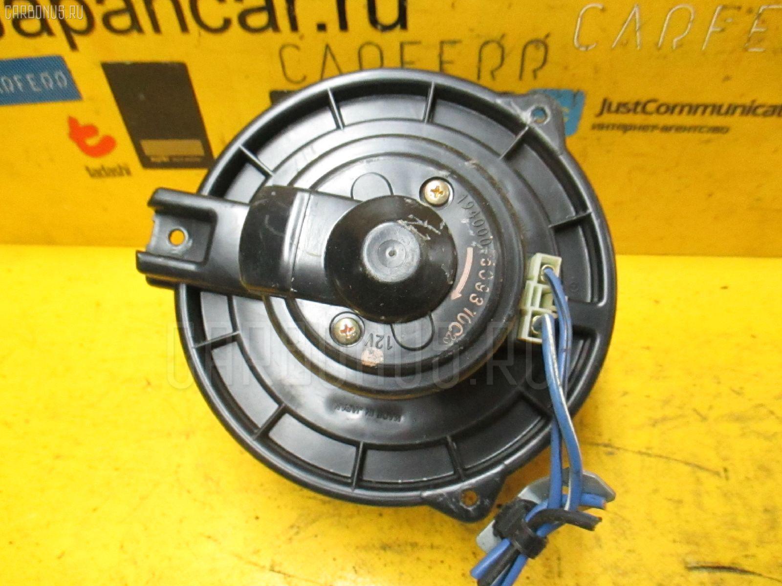 Мотор печки MAZDA MPV LW3W. Фото 4