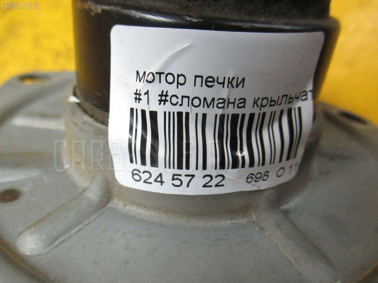 Мотор печки Фото 4
