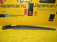 Держатель дворника Subaru Legacy BP5 Фото 1
