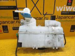 Бачок омывателя MAZDA AZ WAGON MJ21S Фото 2