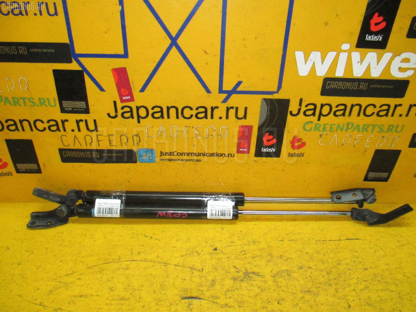 Амортизатор двери MAZDA PREMACY CP8W. Фото 10