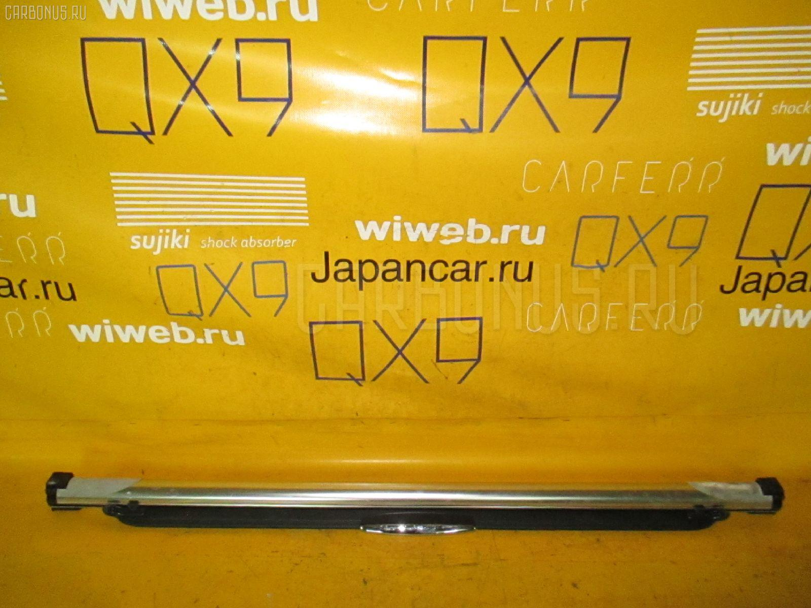 Шторка багажника TOYOTA ALTEZZA GITA JCE10W Фото 1