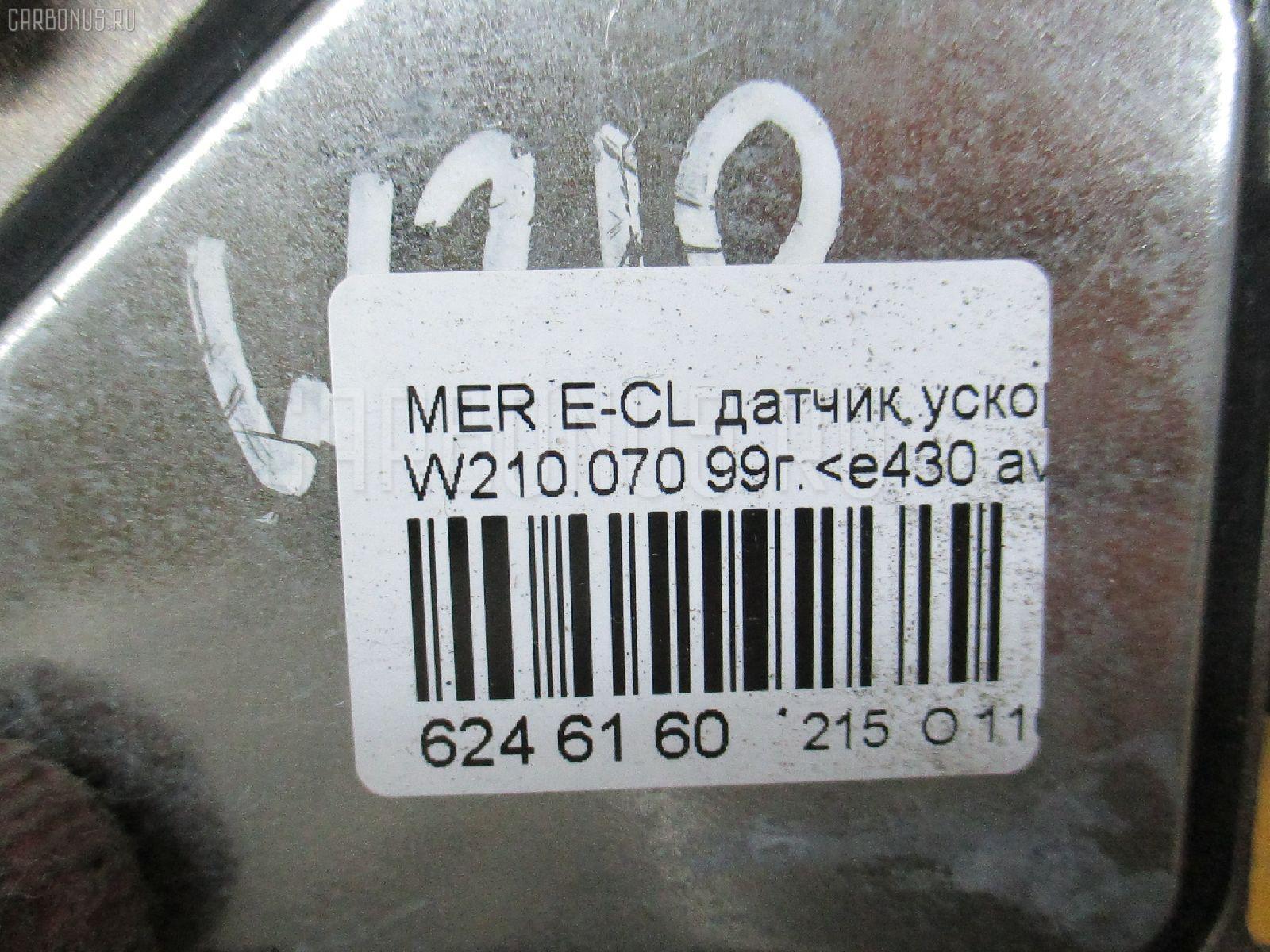 Датчик ускорения MERCEDES-BENZ E-CLASS W210.070 113.940 Фото 4