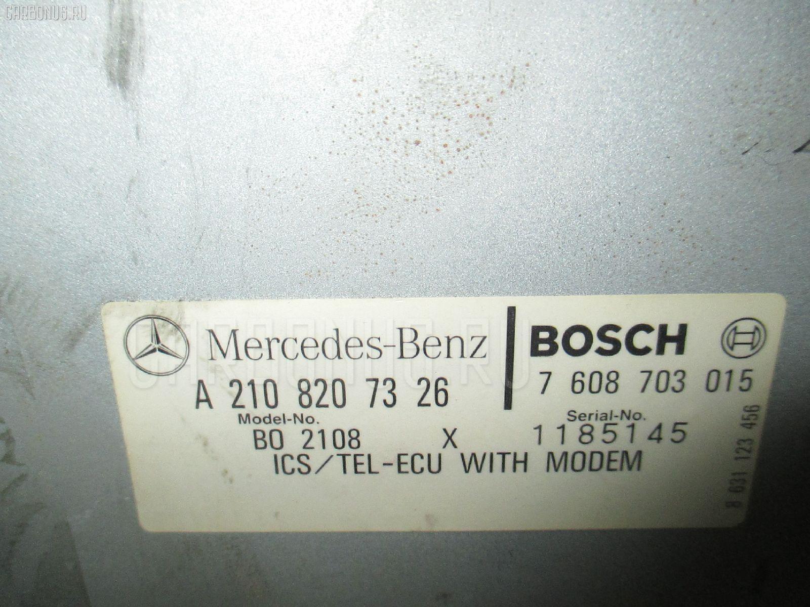 Блок упр-я MERCEDES-BENZ E-CLASS W210.070 Фото 4