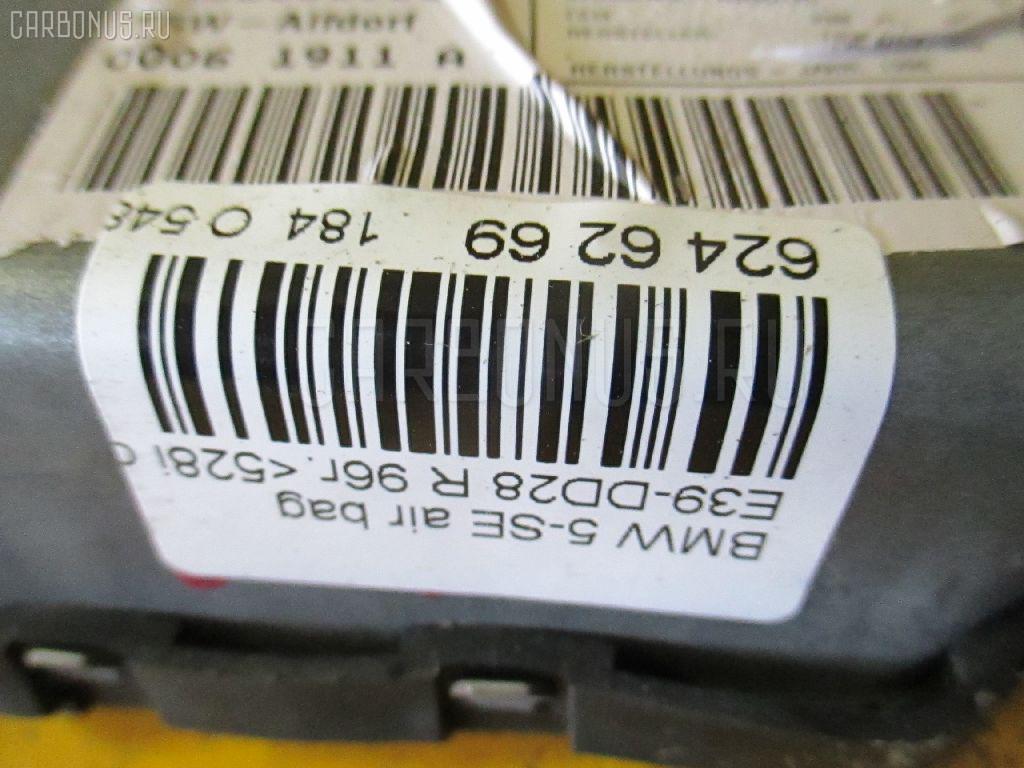 Air bag BMW 5-SERIES E39-DD61 Фото 3