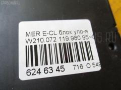 Переключатель регулировки сидения Mercedes-benz E-class W210.072 Фото 3