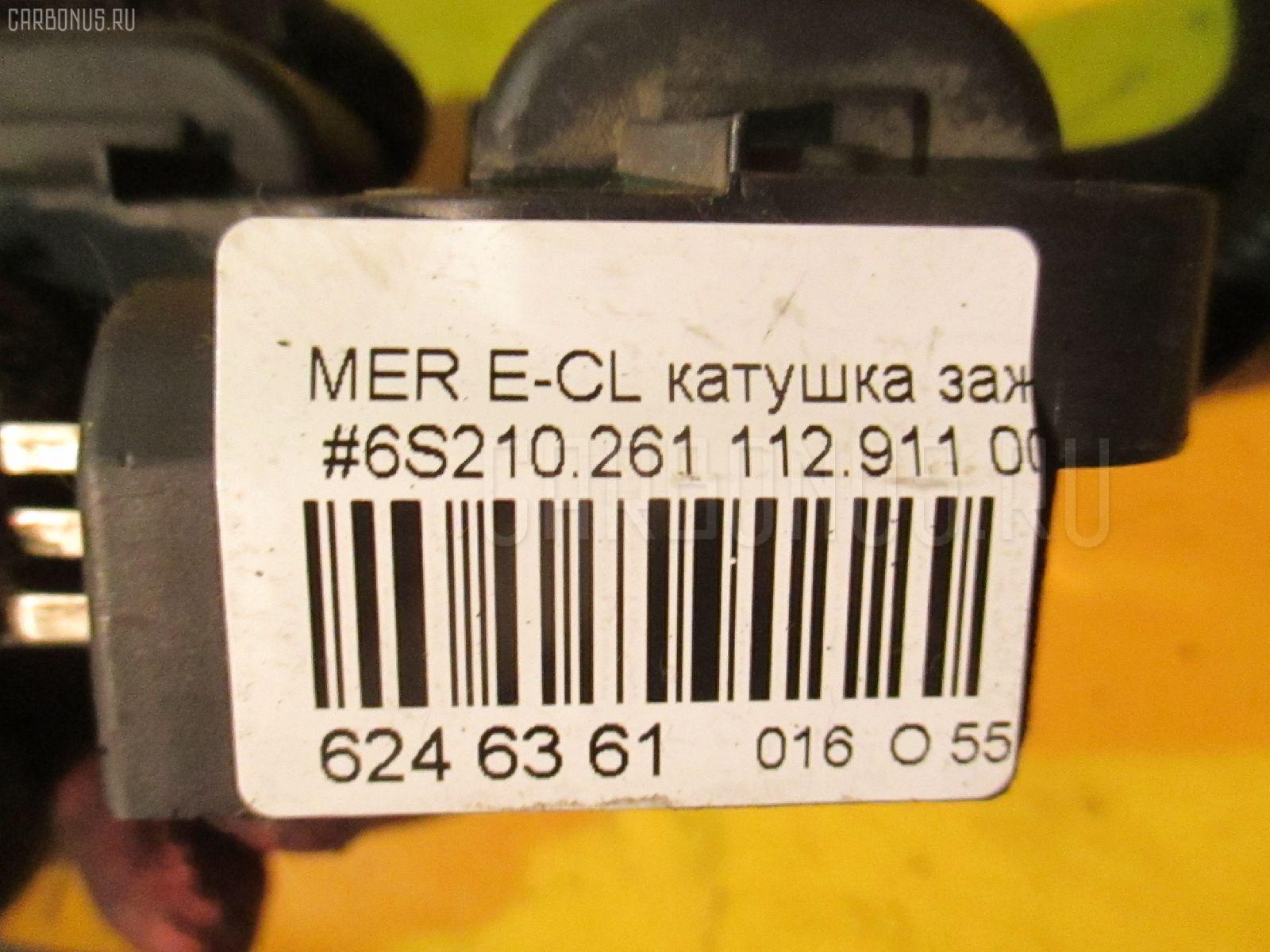 Катушка зажигания MERCEDES-BENZ E-CLASS STATION WAGON S210.261 112.911 Фото 4