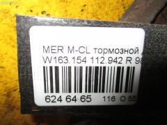 Тормозной диск MERCEDES-BENZ M-CLASS W163.154 112.942 Фото 11