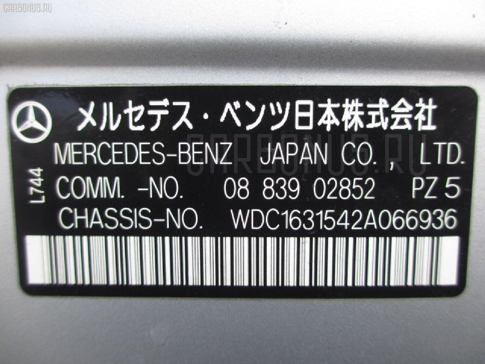Шпилька MERCEDES-BENZ M-CLASS W163.154 Фото 8