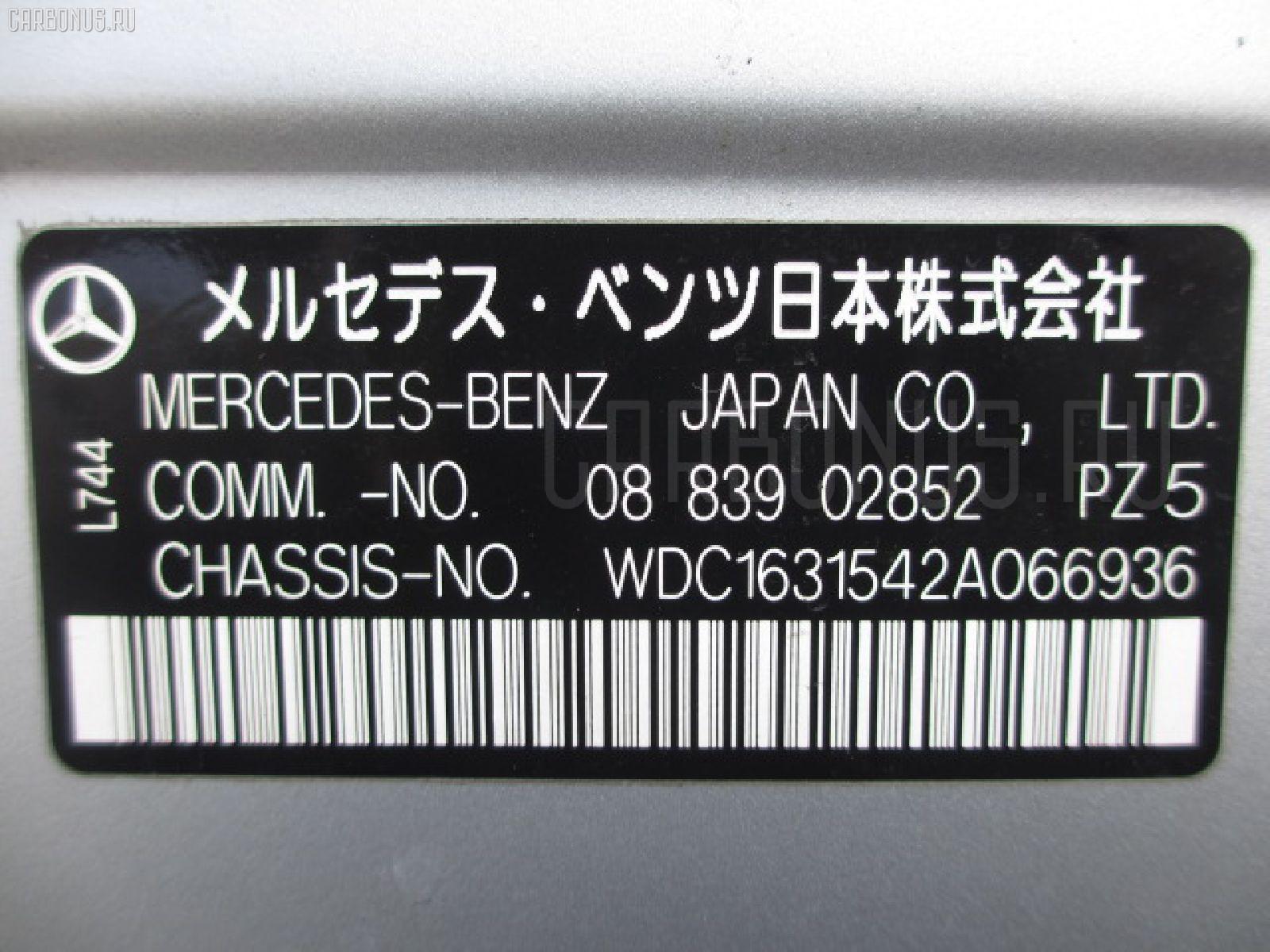 Шланг гидроусилителя MERCEDES-BENZ M-CLASS W163.154 112.942 Фото 8