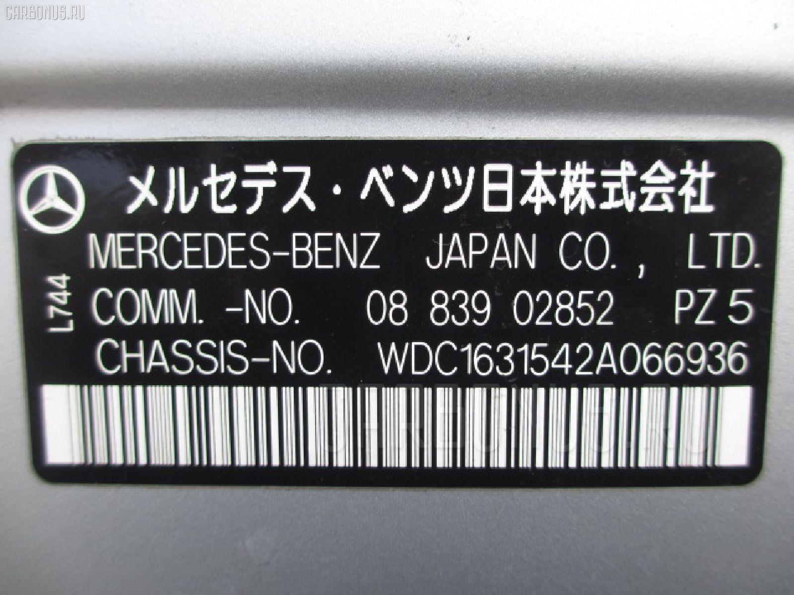 Педаль тормоза MERCEDES-BENZ M-CLASS W163.154 112.942 Фото 9