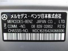 Патрубок радиатора ДВС Mercedes-benz M-class W163.154 112.942 Фото 8