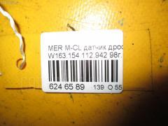 Педаль подачи топлива MERCEDES-BENZ M-CLASS W163.154 112.942 Фото 10