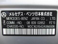 Решетка под лобовое стекло Mercedes-benz M-class W163.154 Фото 8