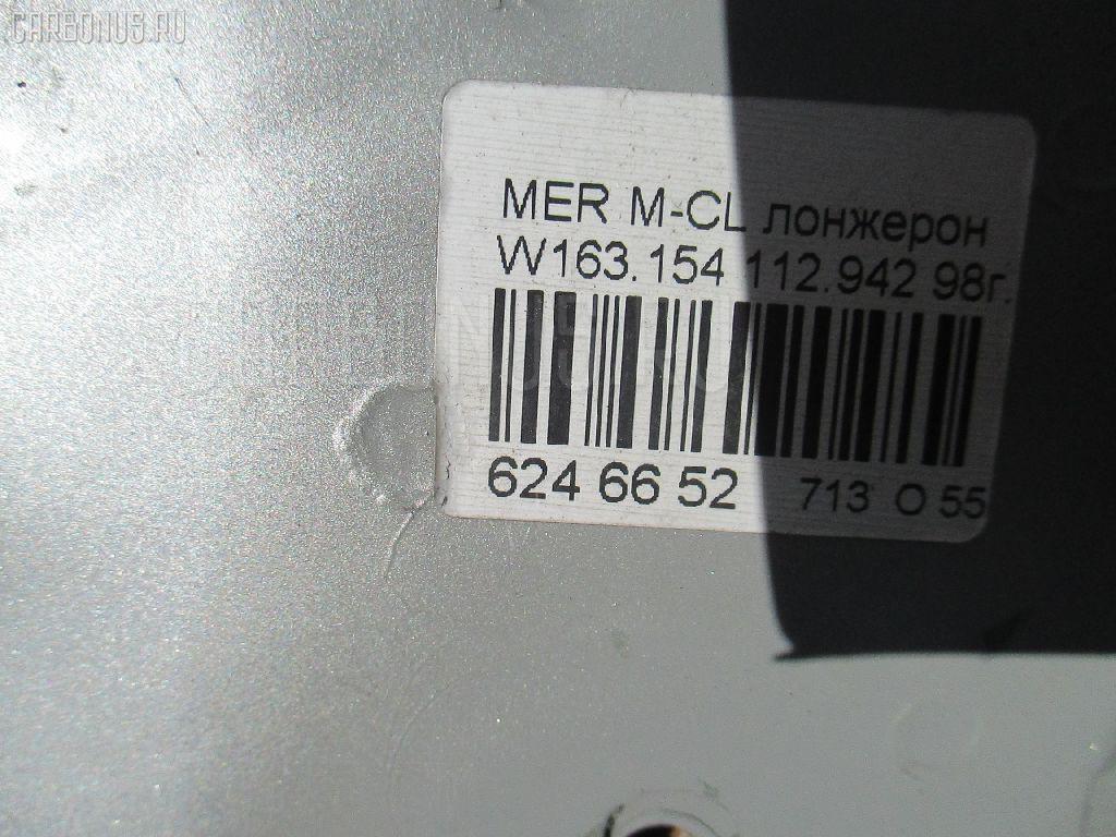 Телевизор MERCEDES-BENZ M-CLASS W163.154 112.942 Фото 3
