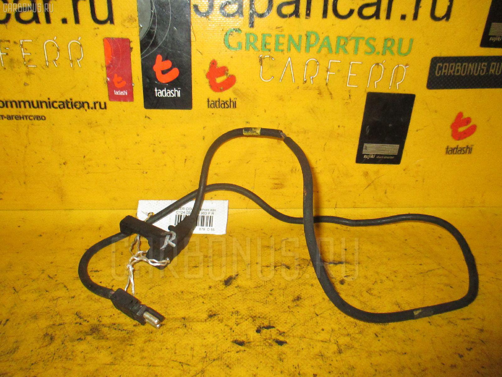 Датчик износа тормозных колодок MERCEDES-BENZ COUPE C124.050 103.983 Фото 1