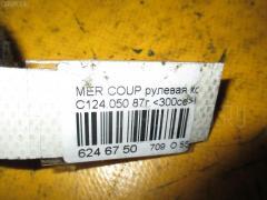 Рулевая колонка Mercedes-benz Coupe C124.050 Фото 8