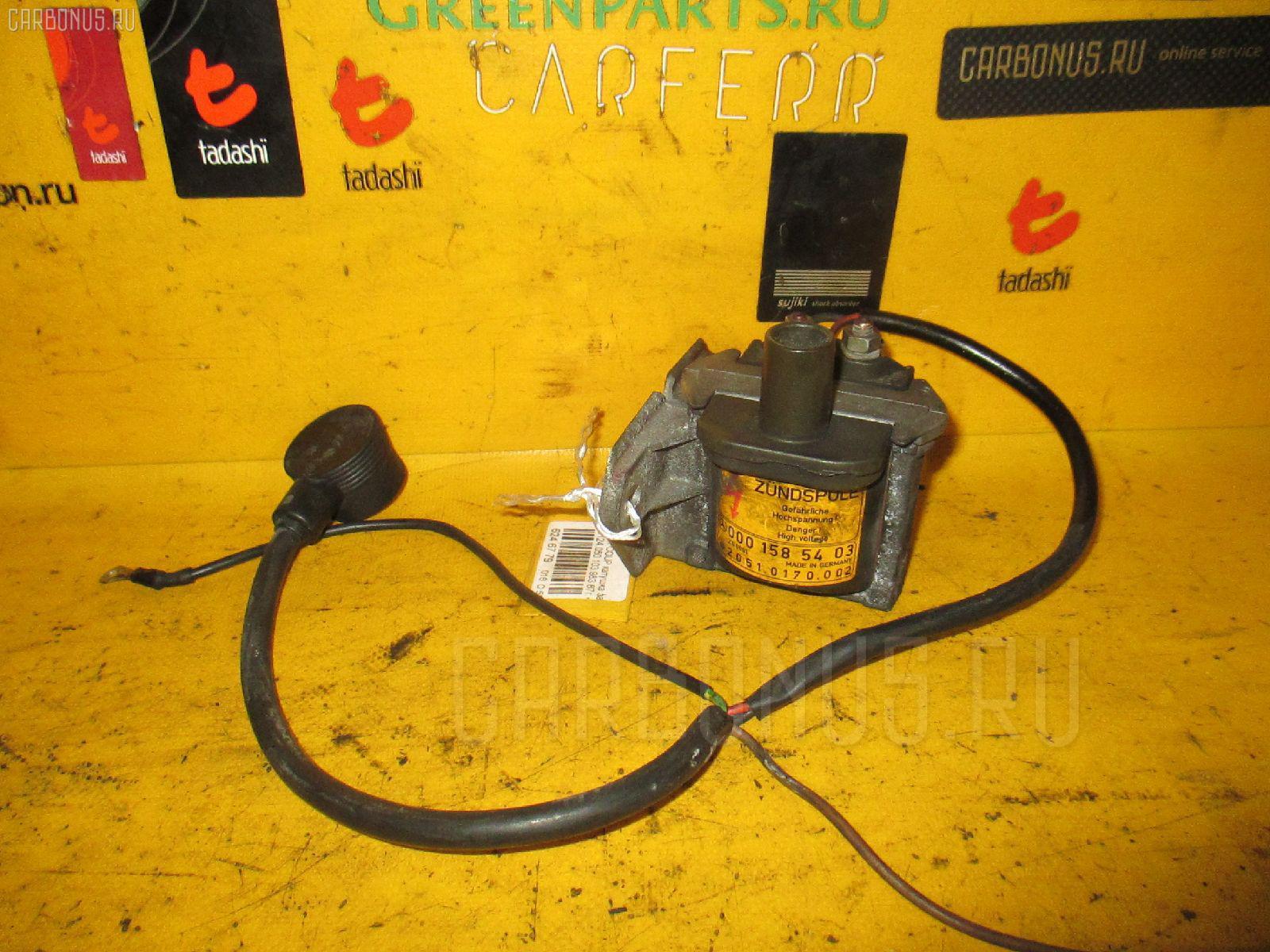 Катушка зажигания MERCEDES-BENZ COUPE C124.050 103.983 Фото 3