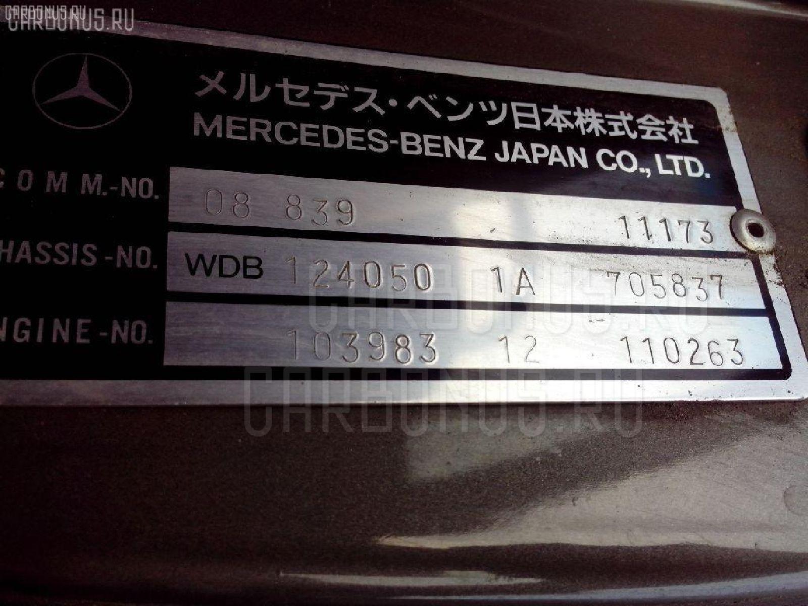 Провода MERCEDES-BENZ COUPE C124.050 103.983 Фото 5