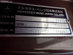 Реле MERCEDES-BENZ COUPE C124.050 103.983 Фото 7