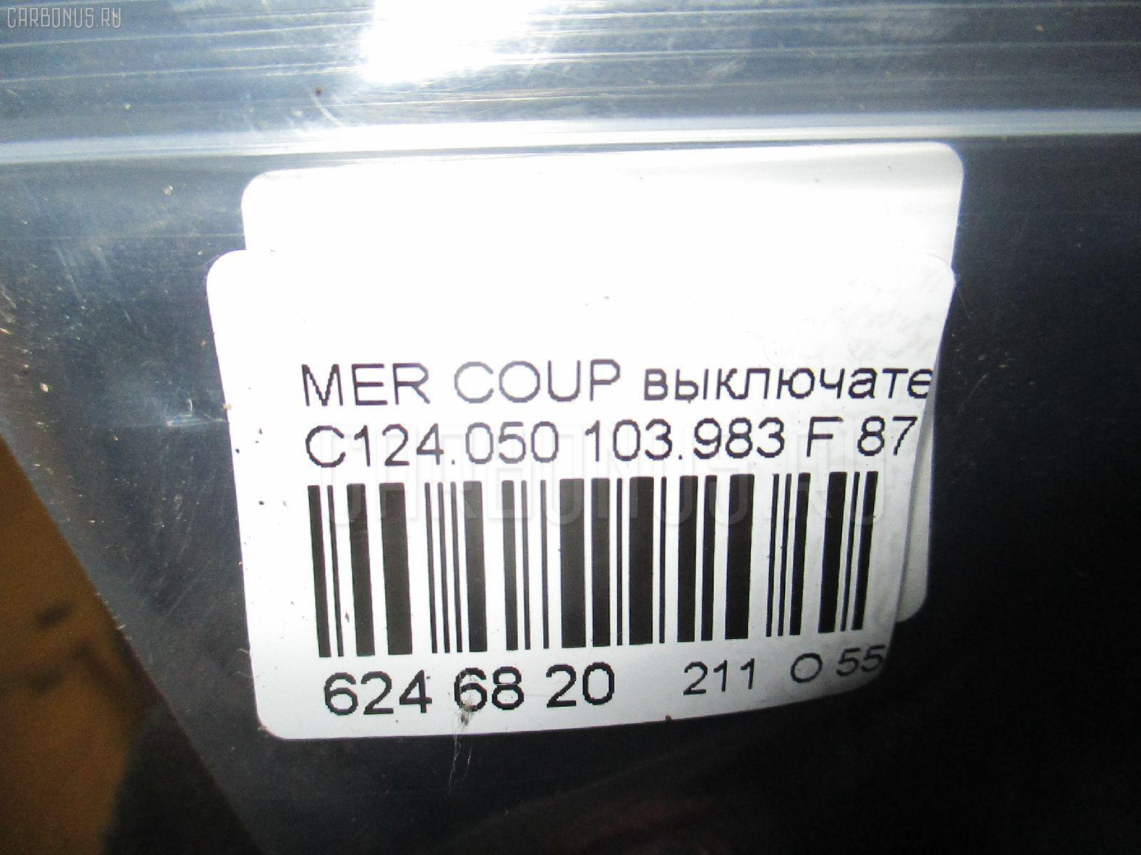 Выключатель концевой MERCEDES-BENZ COUPE C124.050 Фото 8