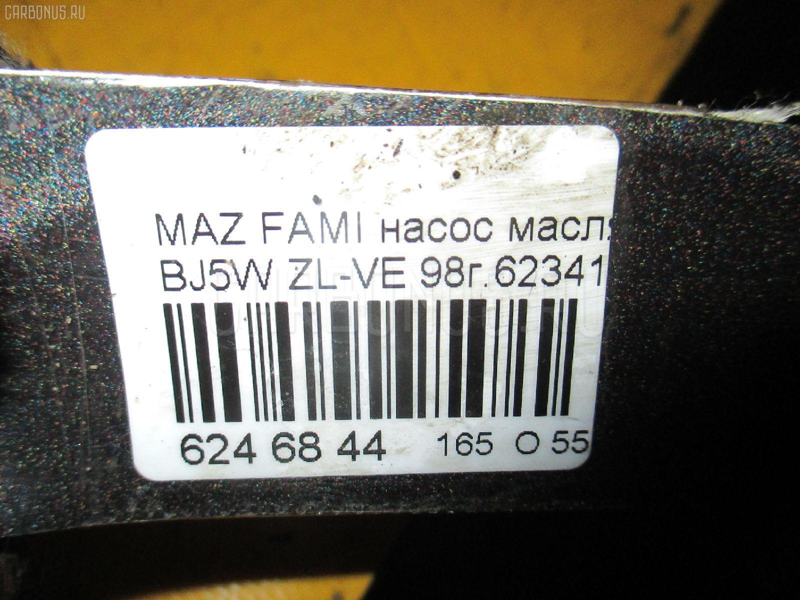 Насос масляный MAZDA FAMILIA S-WAGON BJ5W ZL-VE Фото 3