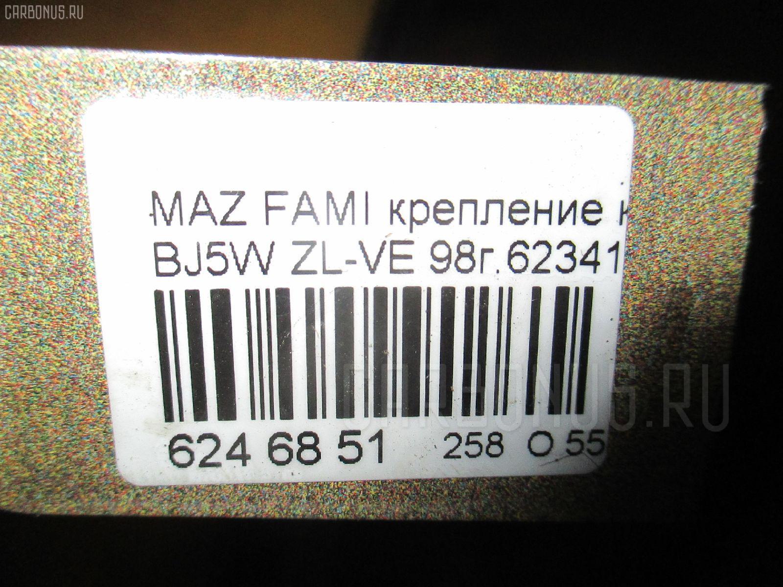 Крепление компрессора кондиционера MAZDA FAMILIA S-WAGON BJ5W ZL-VE Фото 3