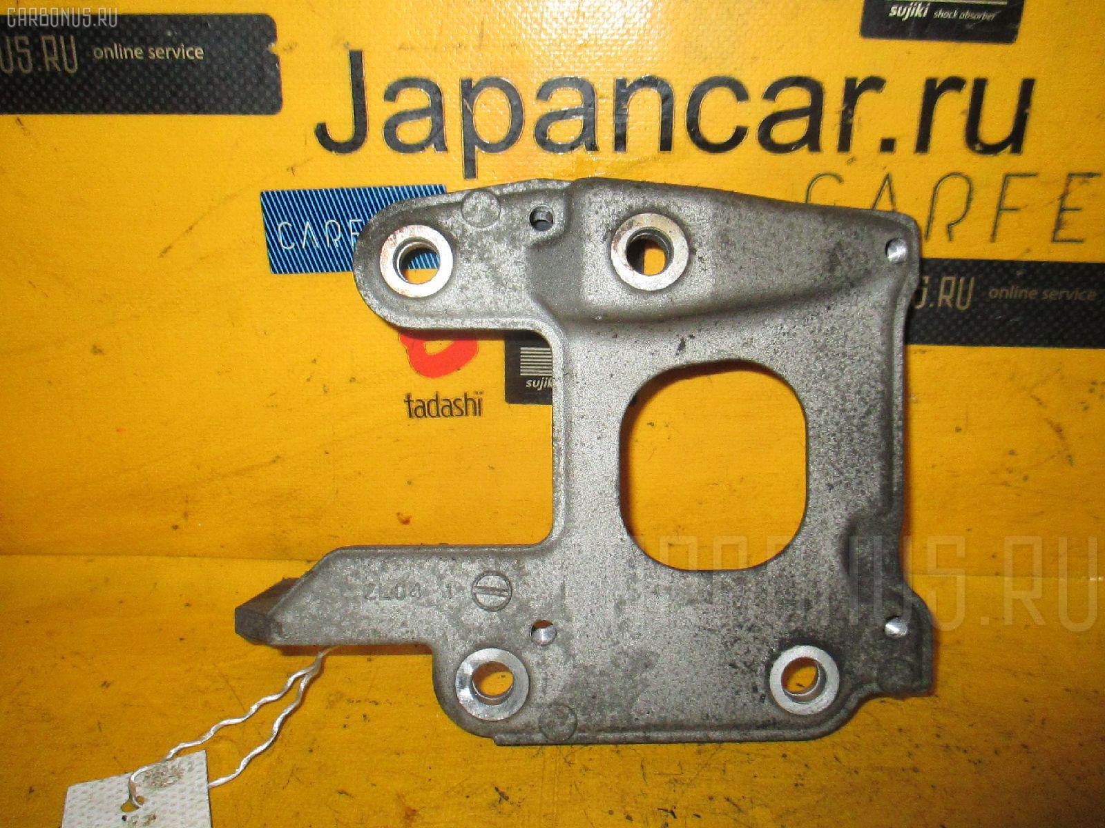 Крепление компрессора кондиционера MAZDA FAMILIA S-WAGON BJ5W ZL-VE Фото 2