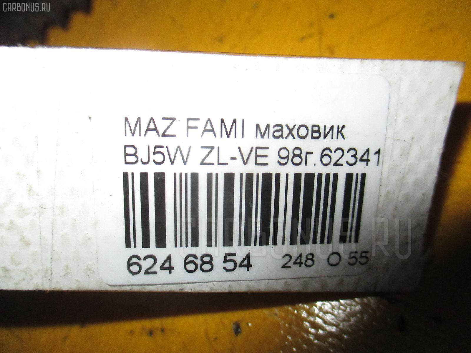 Маховик MAZDA FAMILIA S-WAGON BJ5W ZL-VE Фото 3