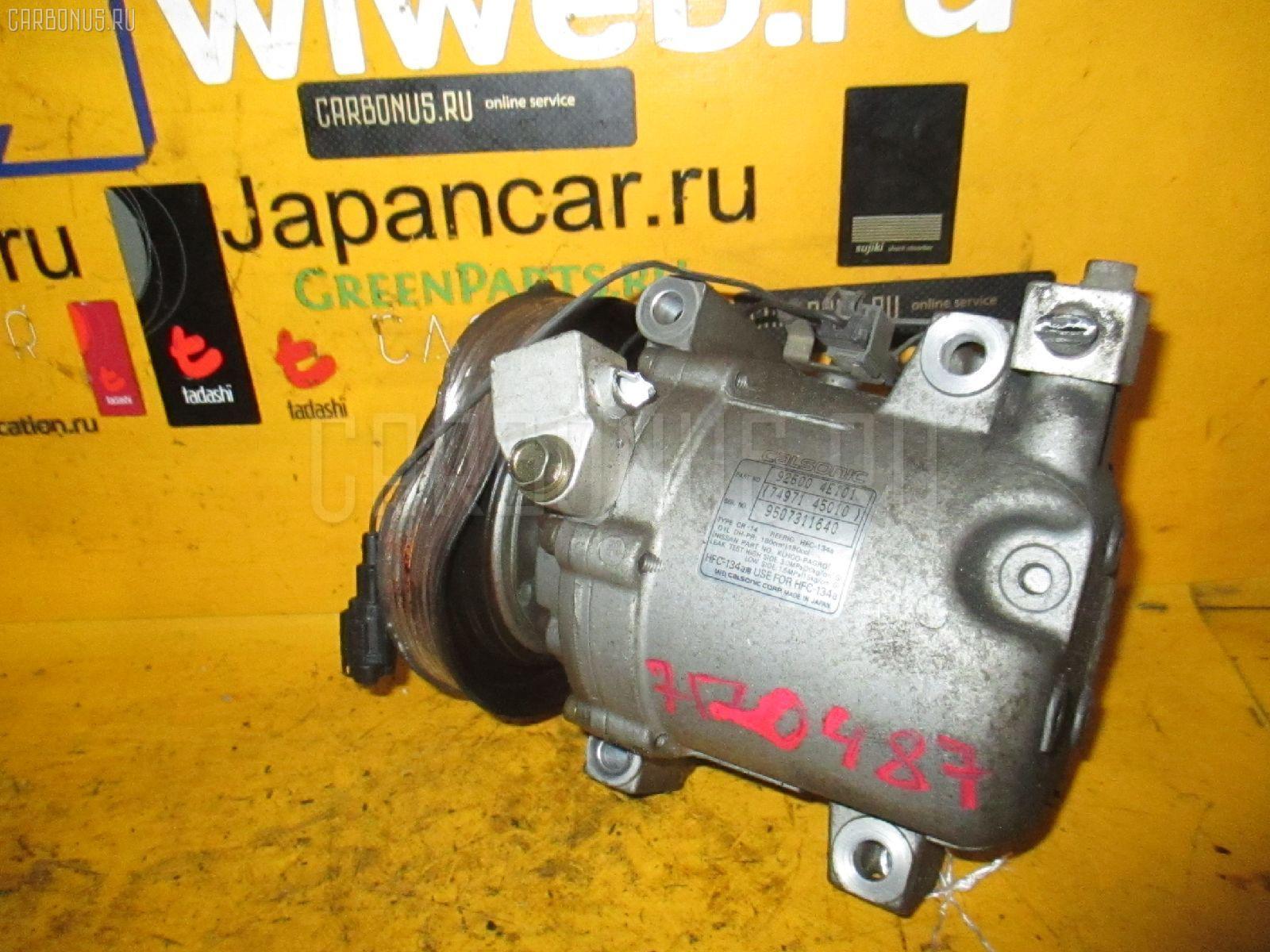 Компрессор кондиционера Nissan Bluebird EU13 SR18DE Фото 1