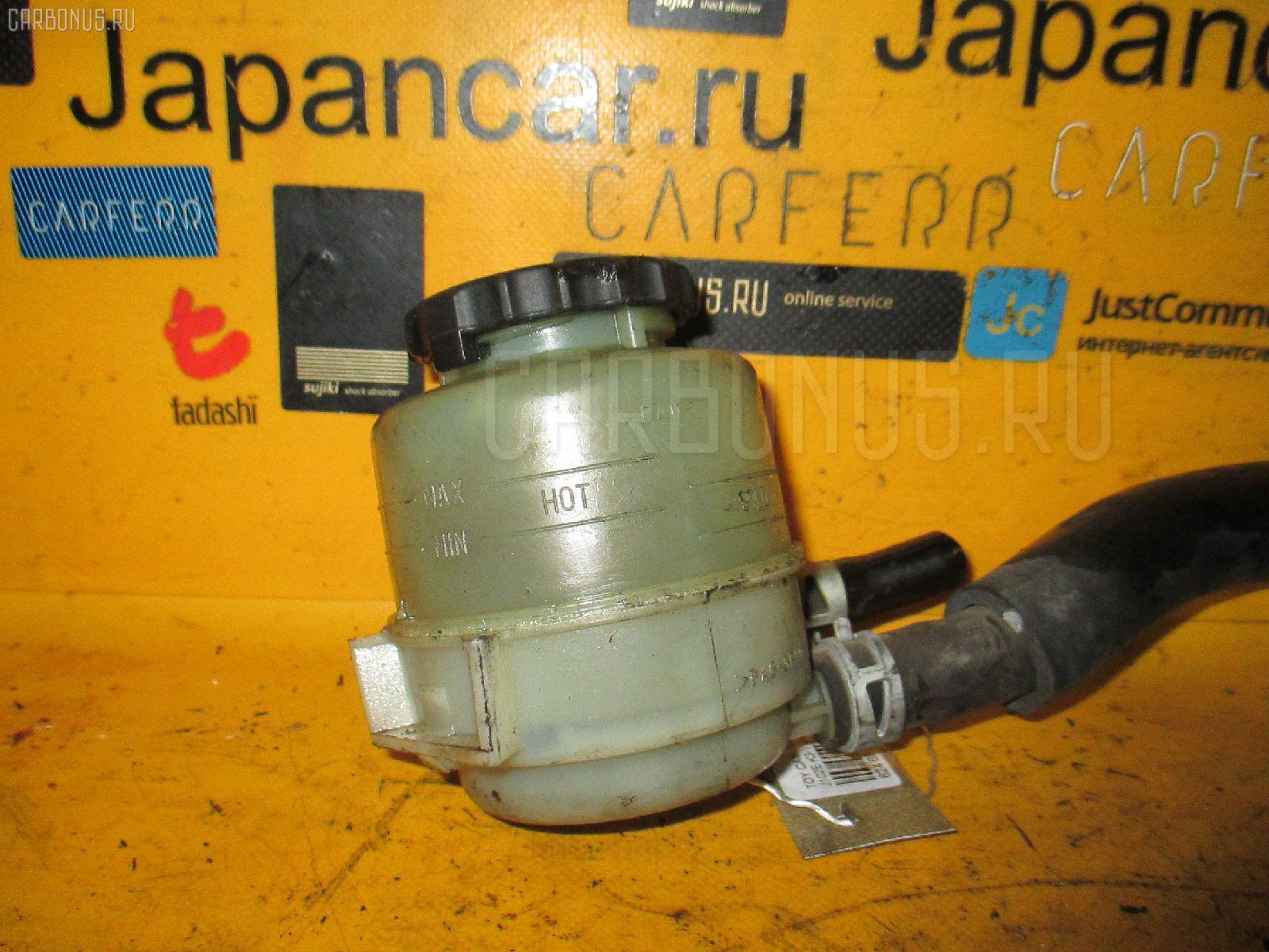 Бачок гидроусилителя TOYOTA CAMI J102E K3-VE Фото 2