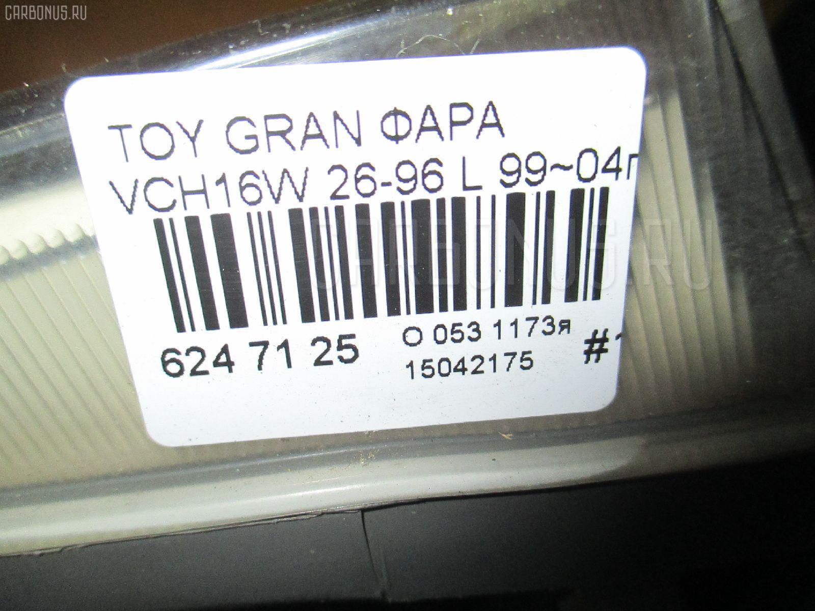 Фара TOYOTA GRAND HIACE VCH16W Фото 4