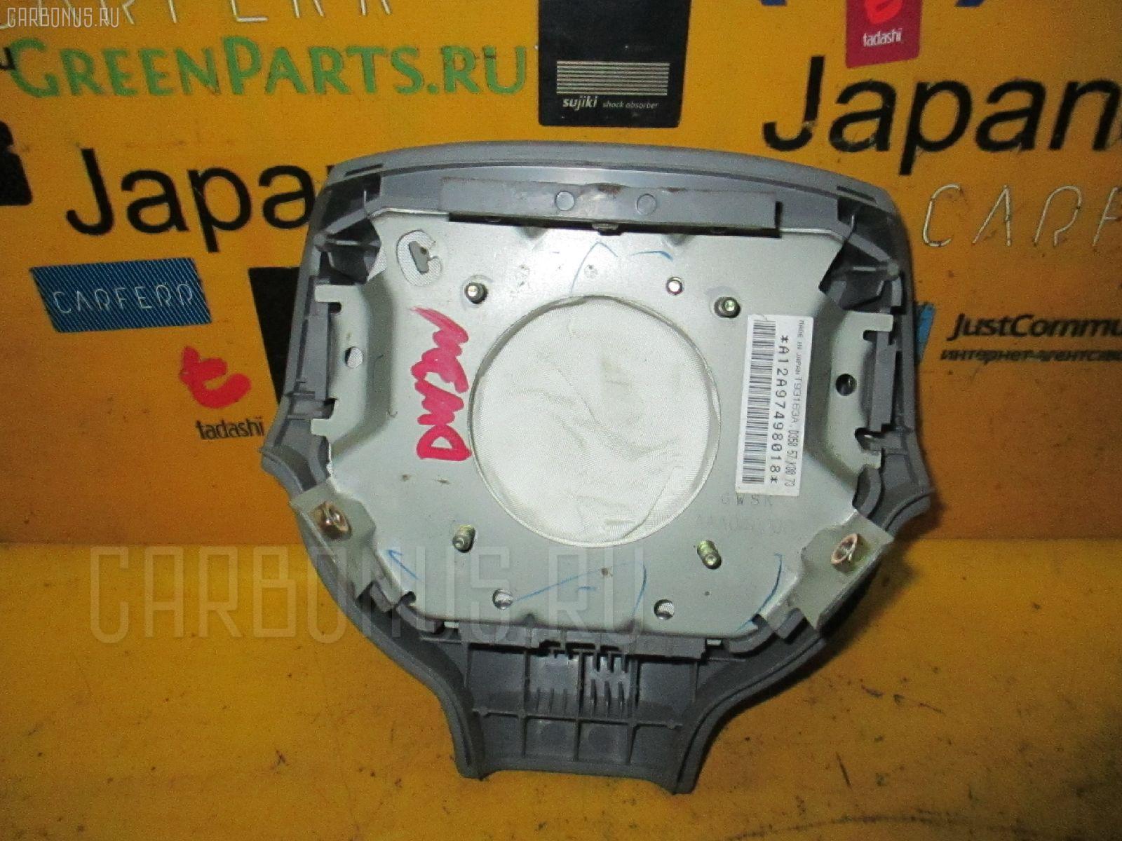 Air bag Mazda Demio DW3W Фото 1