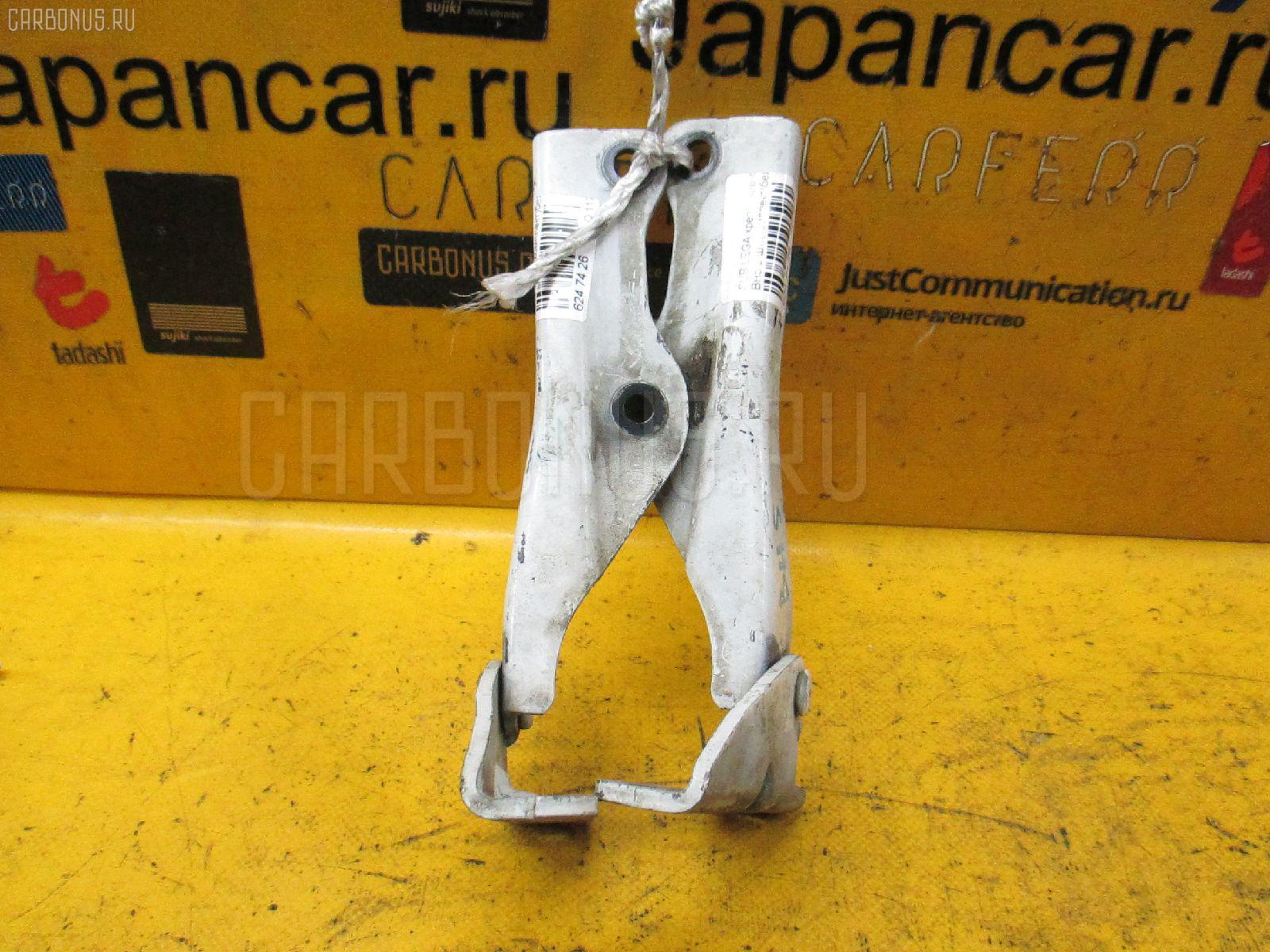 Крепление капота SUBARU LEGACY WAGON BH5 Фото 1