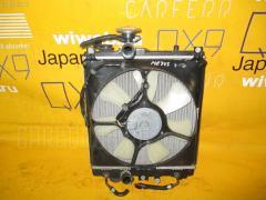 Радиатор ДВС Suzuki Chevrolet mw ME34S M13A Фото 1