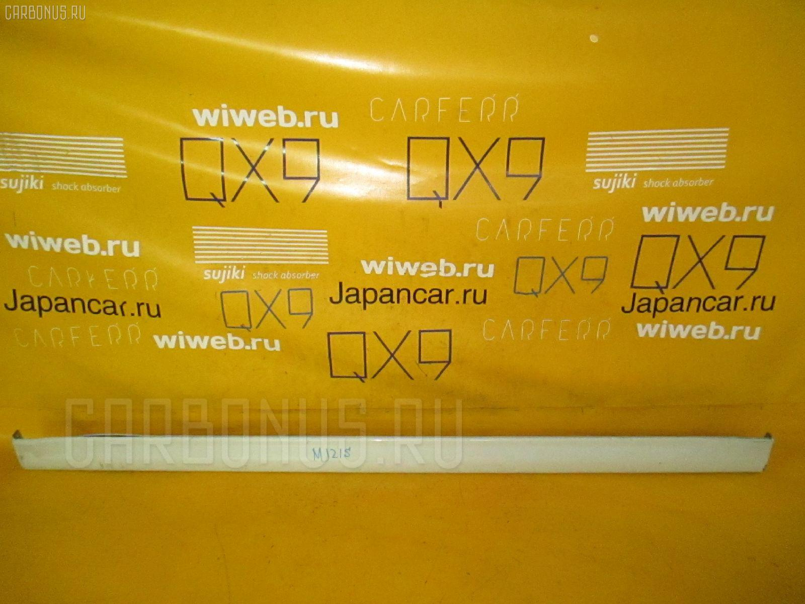 Порог кузова пластиковый ( обвес ) MAZDA AZ WAGON MJ21S Фото 3