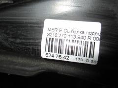 Балка подвески Mercedes-benz E-class station wagon S210.270 113.940 Фото 6