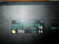 Блок упр-я Bmw 5-series E39-DD61 M52-286S1 Фото 3