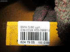 Щуп Bmw 5-series E39-DD61 M52-286S1 Фото 8