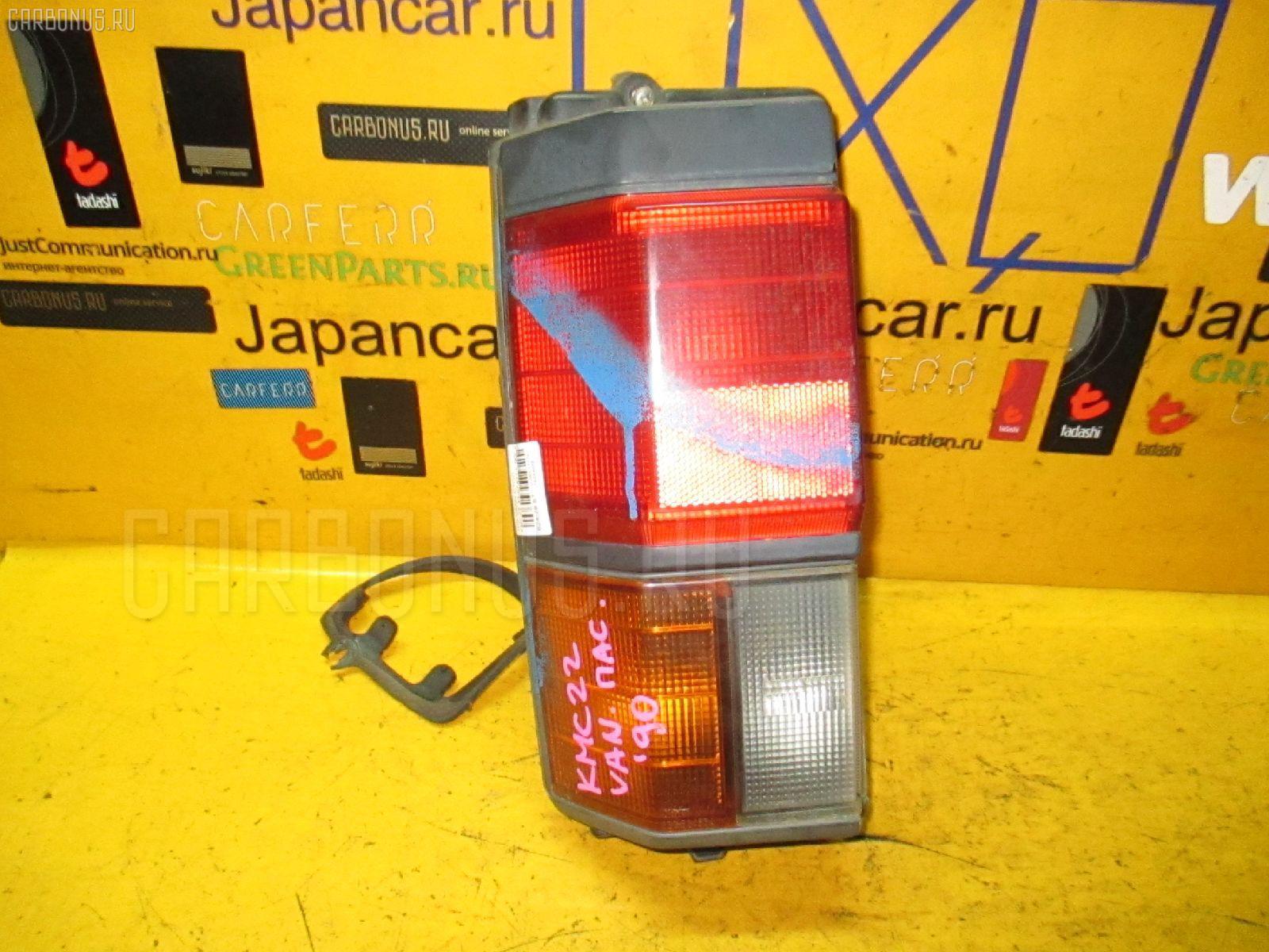 Стоп Nissan Vanette KMC22 Фото 1