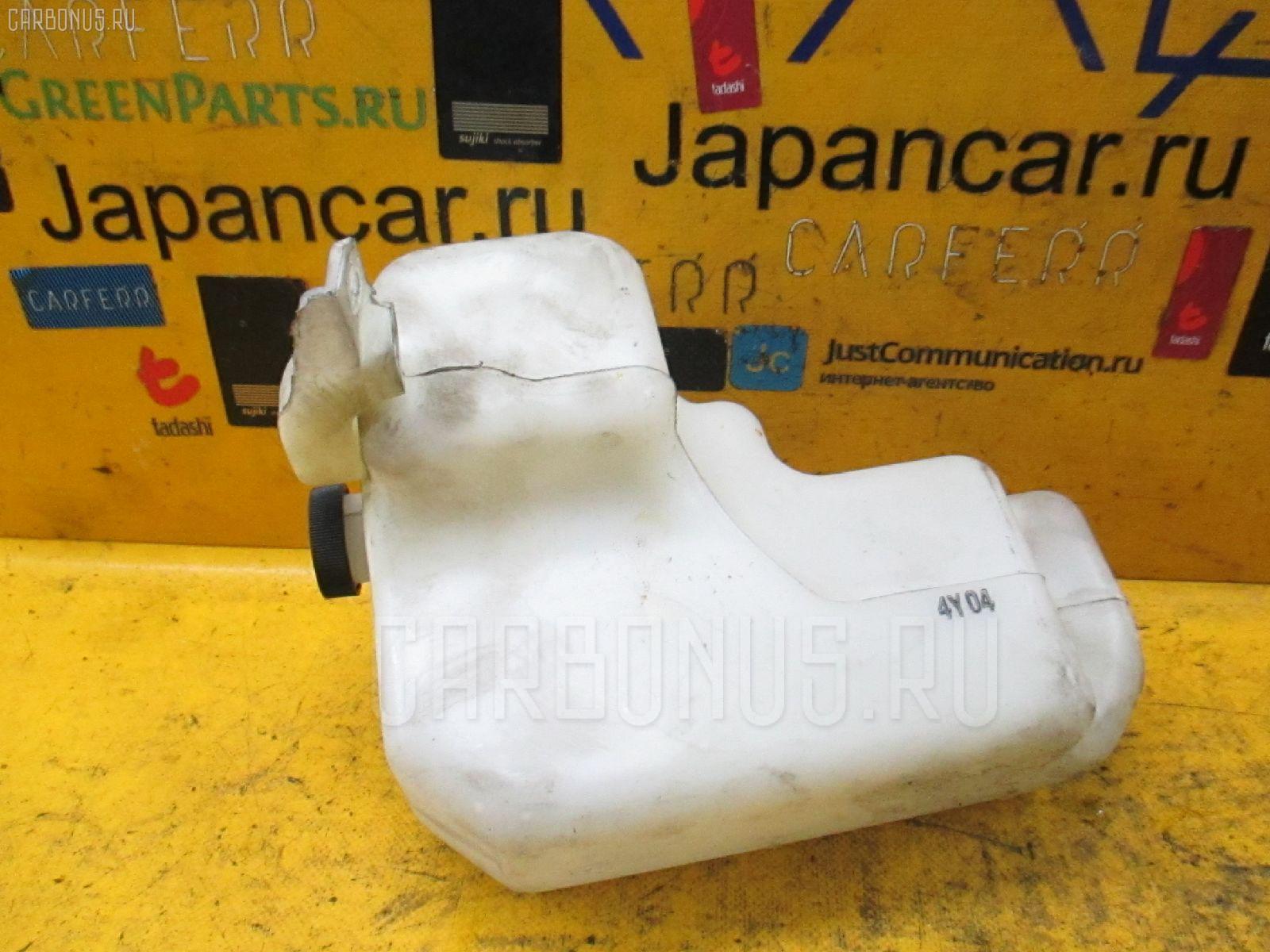 Бачок расширительный Nissan Fuga PY50 VQ35DE Фото 1