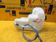 Бачок расширительный Nissan Fuga PY50 VQ35DE Фото 2