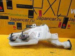 Бачок омывателя Daihatsu Hijet S330V Фото 1