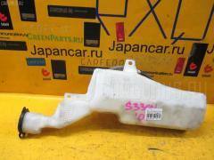 Бачок омывателя Daihatsu Hijet S330V Фото 2