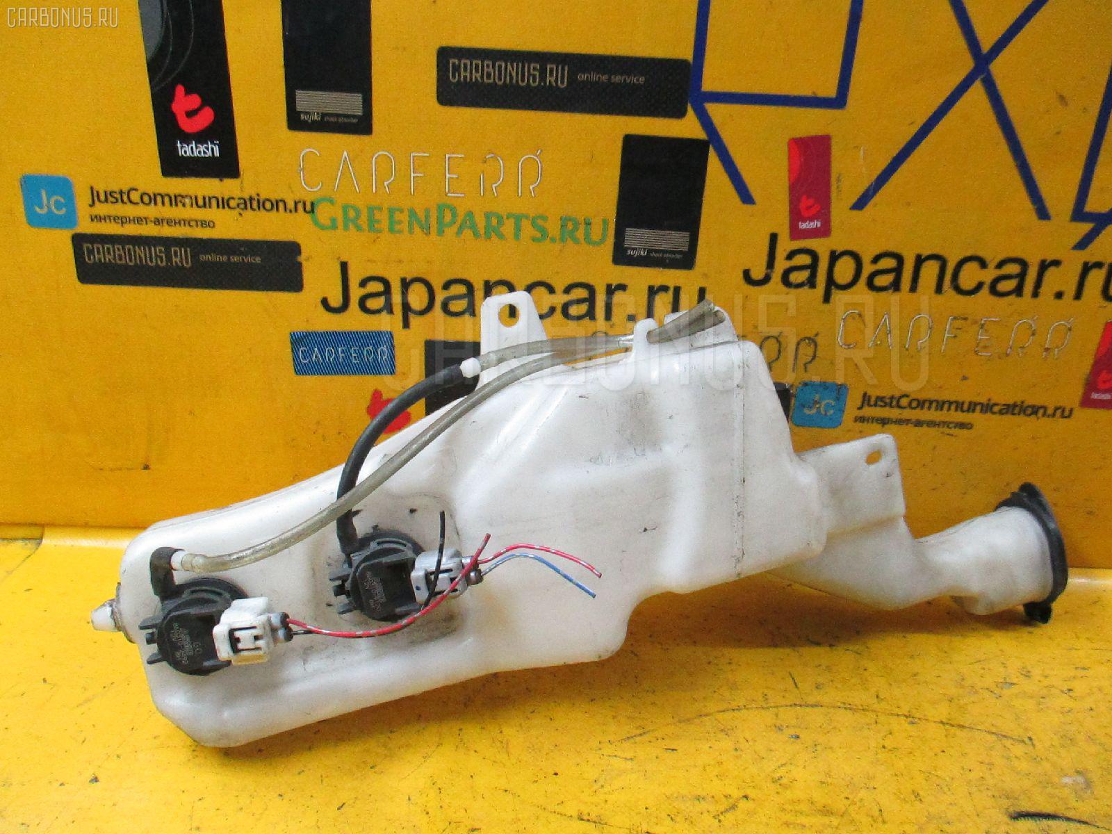 Бачок омывателя Daihatsu Hijet S320V Фото 1
