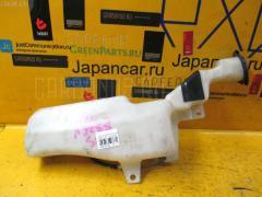 Бачок омывателя DAIHATSU HIJET S320V Фото 2
