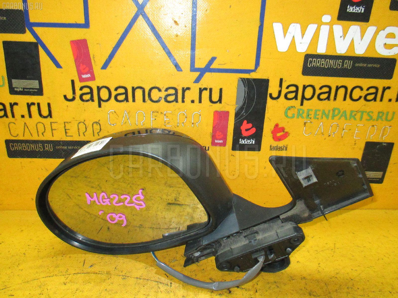 Зеркало двери боковой NISSAN MOCO MG22S Фото 1