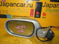 Зеркало двери боковой Nissan Skyline HR33 Фото 2