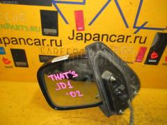Зеркало двери боковой HONDA THAT S JD1 Фото 1