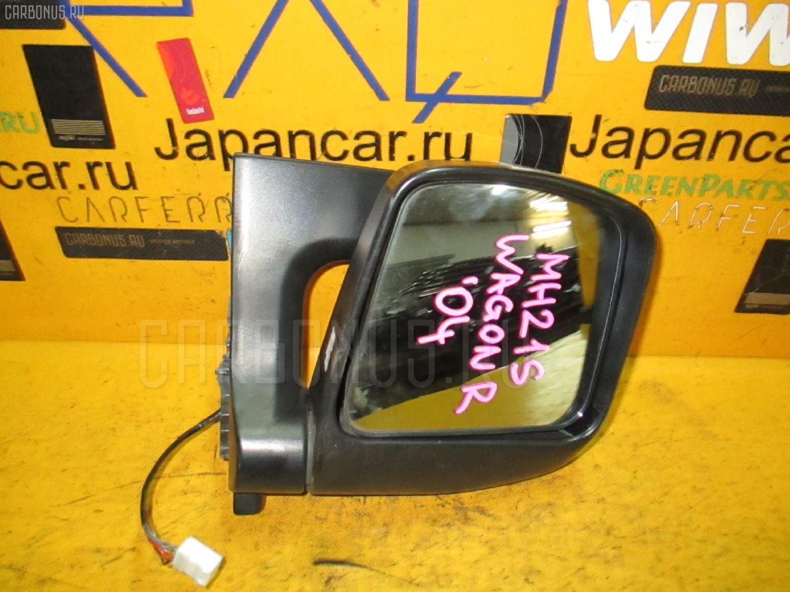 Зеркало двери боковой Suzuki Wagon r MH21S Фото 1